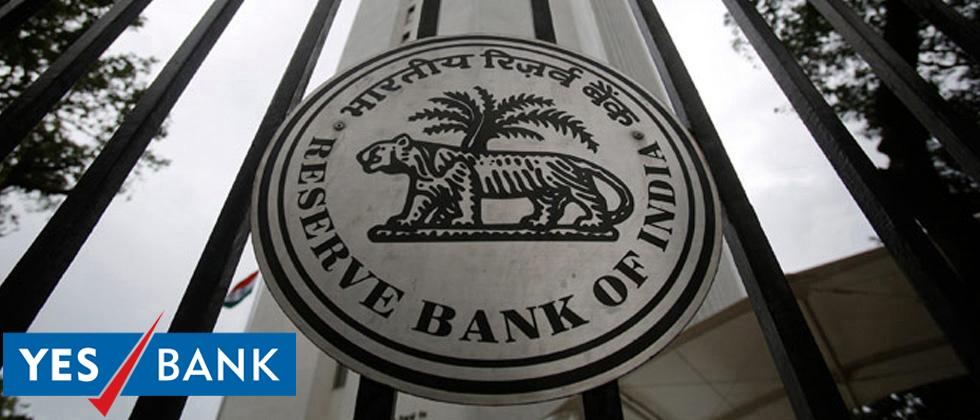"""Yes Bank resolution to be done """"very swiftly""""; 30 days outer limit: RBI guv"""