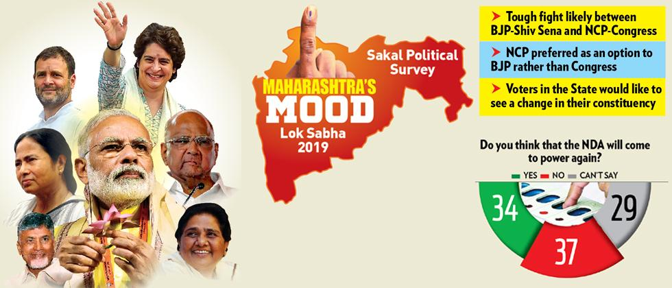 Modi will face challenges in Maharashtra