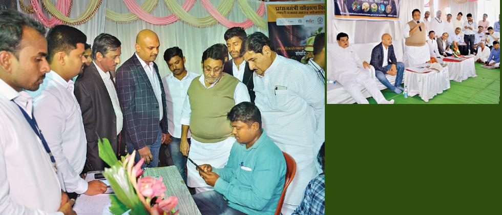 'Farmers to get land for food processing units in MIDCs'