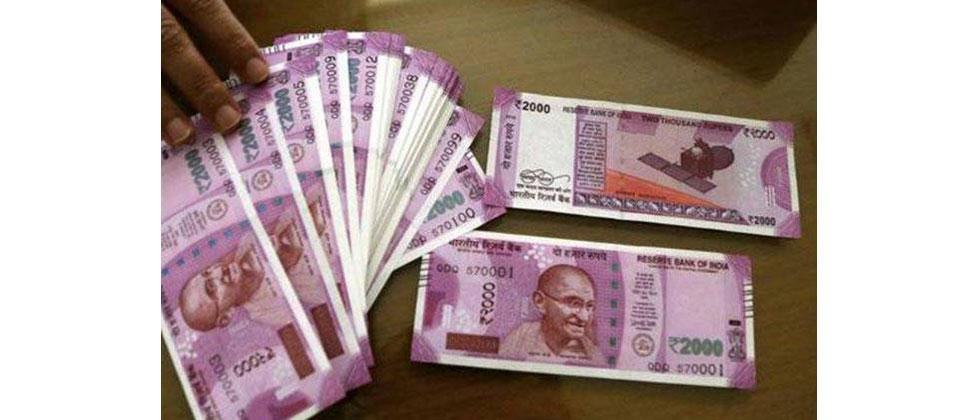 Government to do additional market borrowing of Rs 50,000 cr