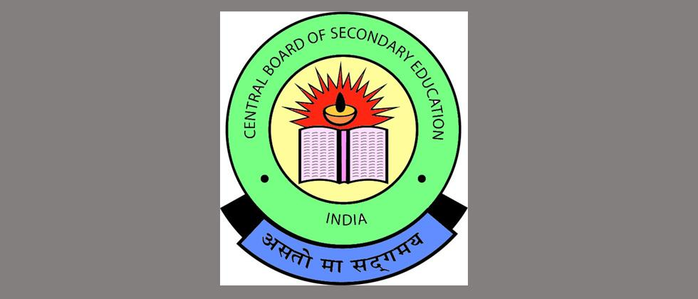 CBSE changes date of Std XII Board paper