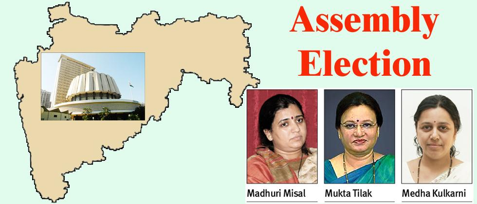 Kasba candidate will decide if sitting Parvati, Kothrud MLAs get tickets again