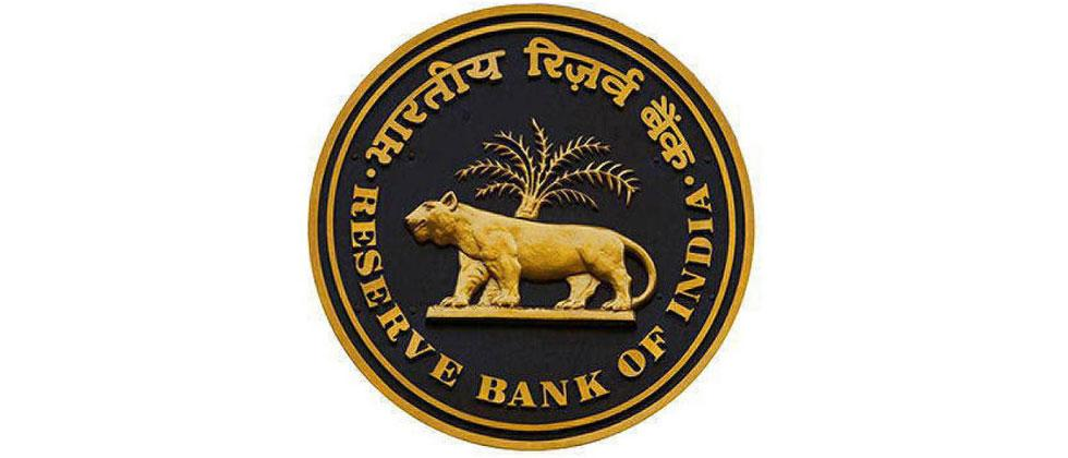 Industry experts hail RBI's announcement