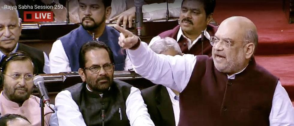 Rajya Sabha passes bill to amend SPG Act