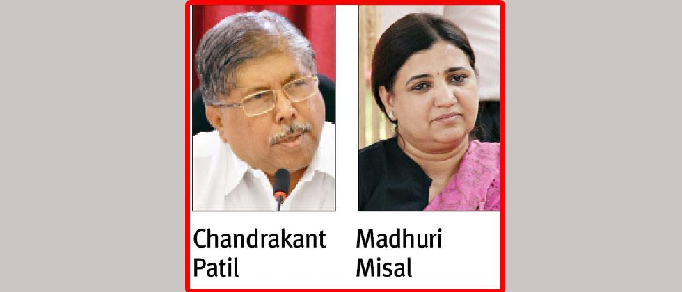 Two Ministers From Pune May Be Inducted In Cabinet