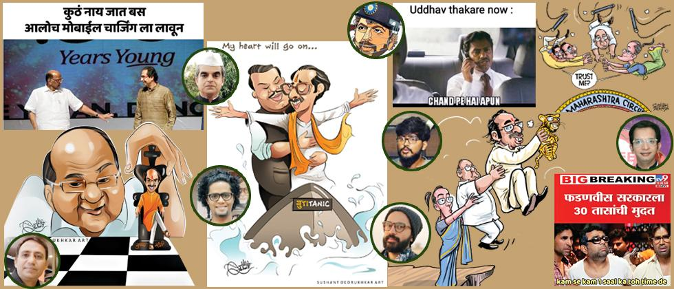 What political cartoonists, stand-up comedians have to say on the recent Maharashtra political crisis
