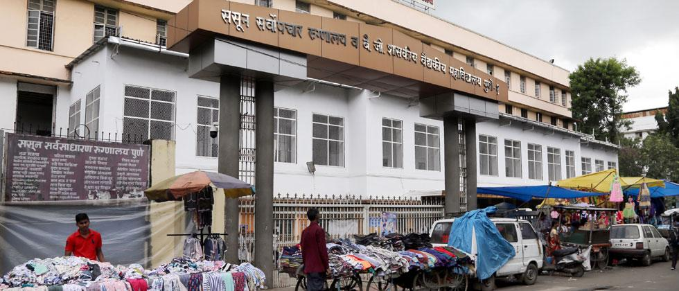 Pune's Sassoon Hospital gets new power connection within 8 hours