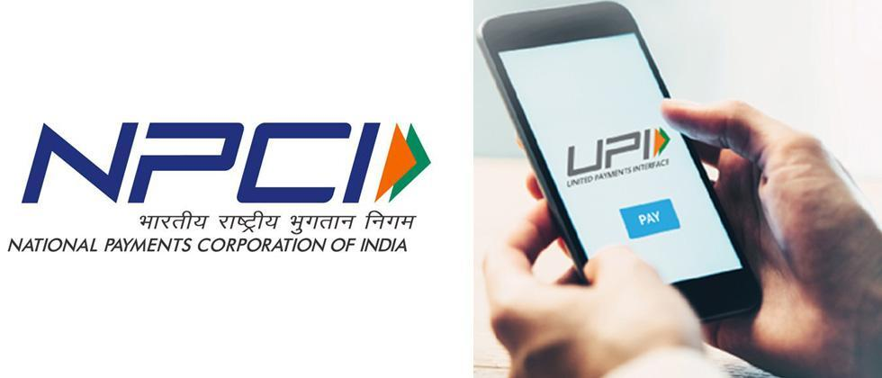 With an aim to promote digital transactions, the Centre in December last year announced that no charges would be applicable on both RuPay and BHIM-UPI transactions.