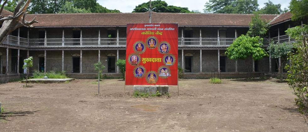 Pune: Eight prominent Ganesh Mandals setup COVID Care Centre in Fergusson College