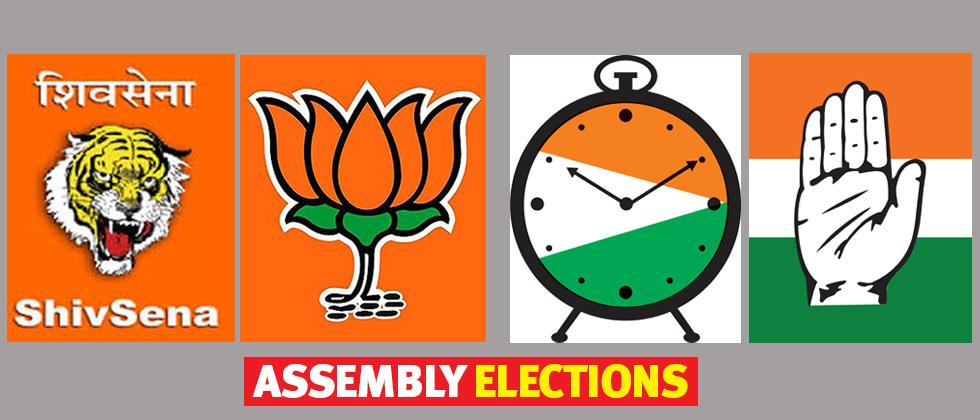 Entry of Cong and NCP leaders into BJP will weaken ally Shiv Sena