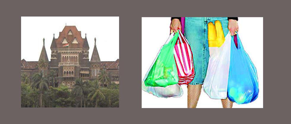 HC declines to stay plastic ban in Maharashtra