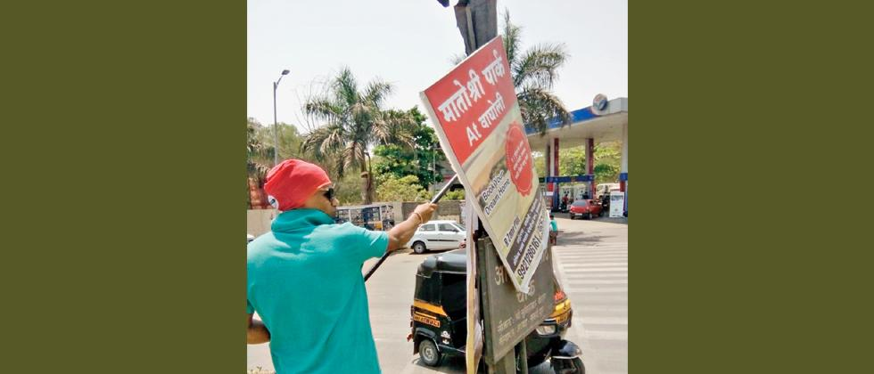 93 illegal boards, banners removed