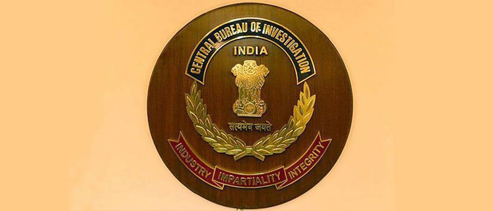 CBI books company's directors for allegedly cheating BoM