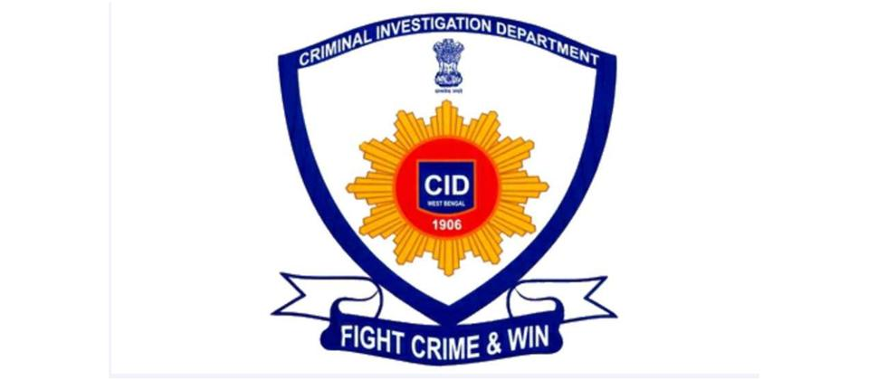 Independent sketch dept to come up at CID: Chief