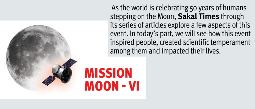 Remembering man's first steps on Moon