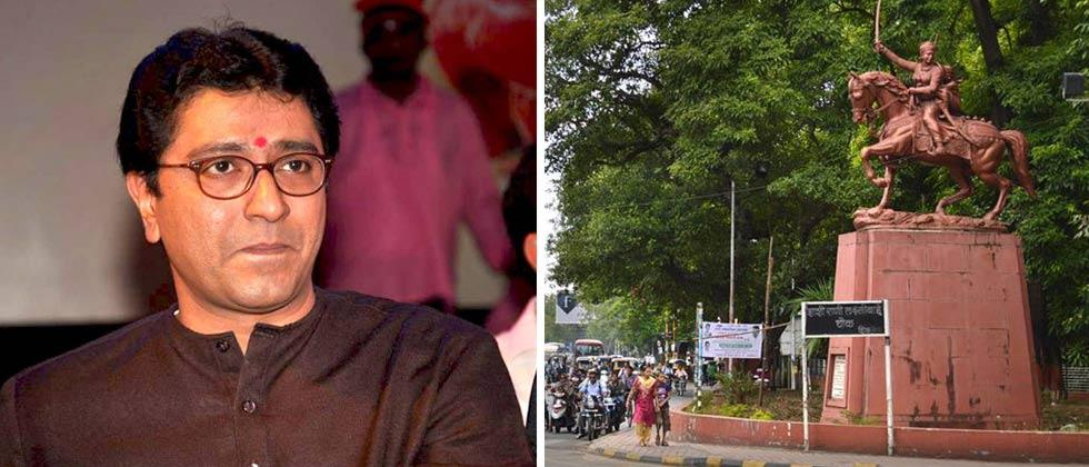 Raj Thackeray and Pune: A special relation and his love for the city