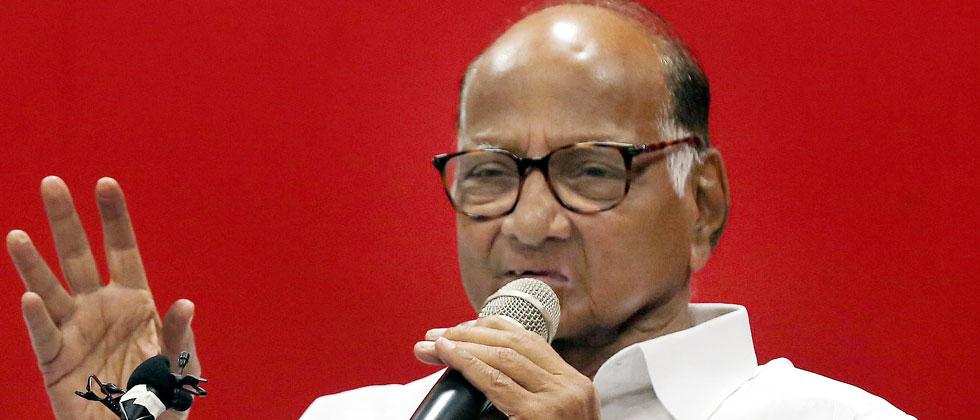 NCP says parallel probe to be conducted in Elgar Parishad case