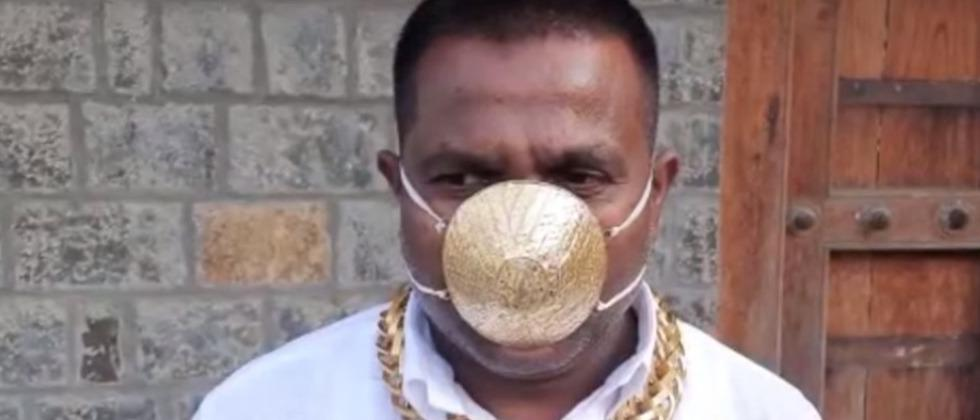 Pune man gets a gold mask, Pimpri chinchwad news