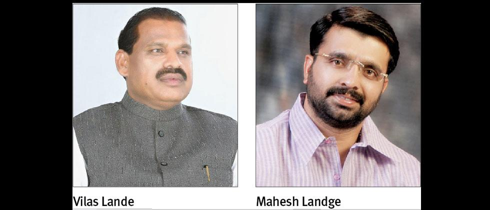 =========== Will NCP be able to turn around 'jinxed' Bhosari Assembly poll result this time?