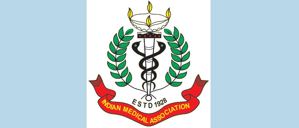 Pune: Hospital owners to submit registration copies to IMA