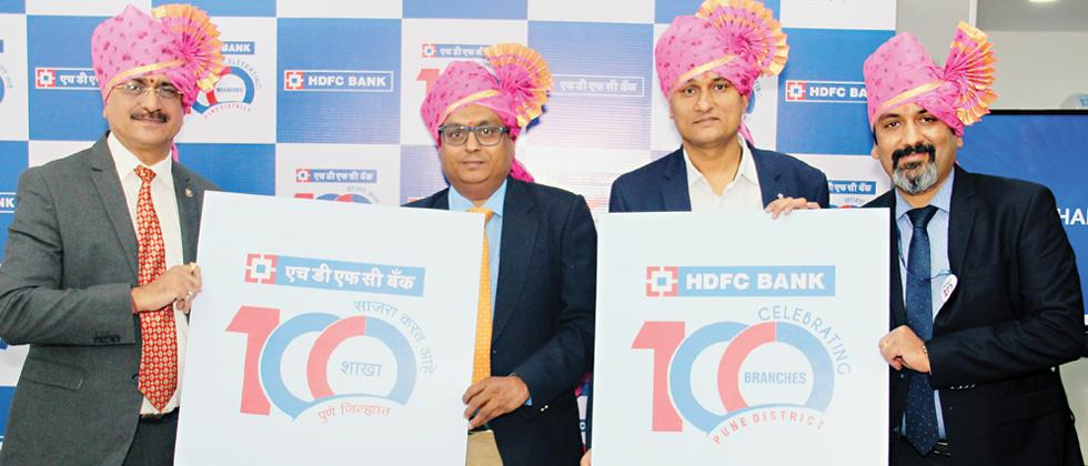 HDFC Bank to open 25 branches in Pune