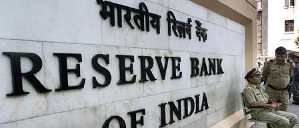RBI optimistic about mergers creating global scale PSBs