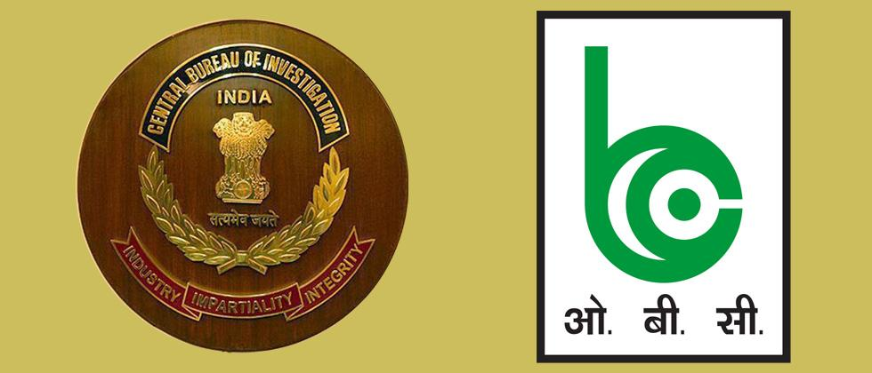 Delhi diamond exporter booked for Rs 389-cr OBC loan fraud
