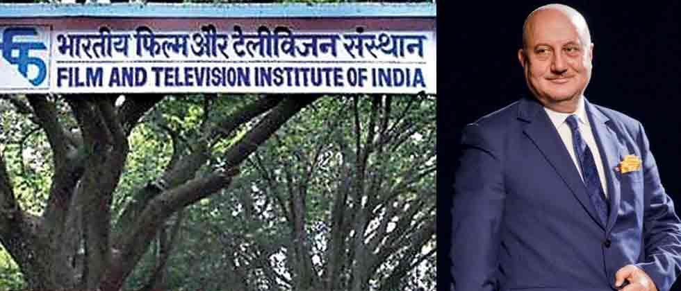 Anupam Kher quits as FTII chief