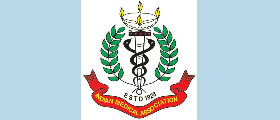 Pune: Doctors association accuses government of taking decisions benefiting only corporate hospitals in Mumbai