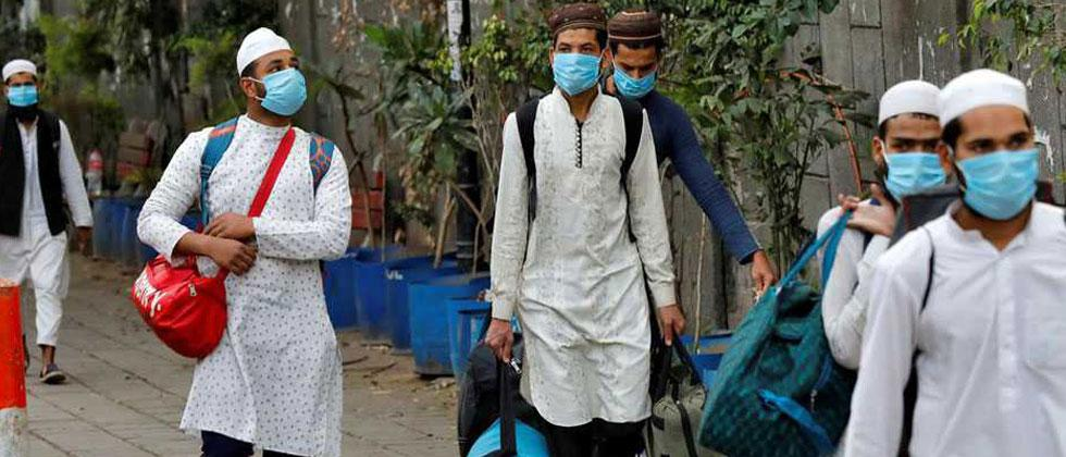 Coronavirus Pune: 106 persons who attended Nizamuddin conference traced