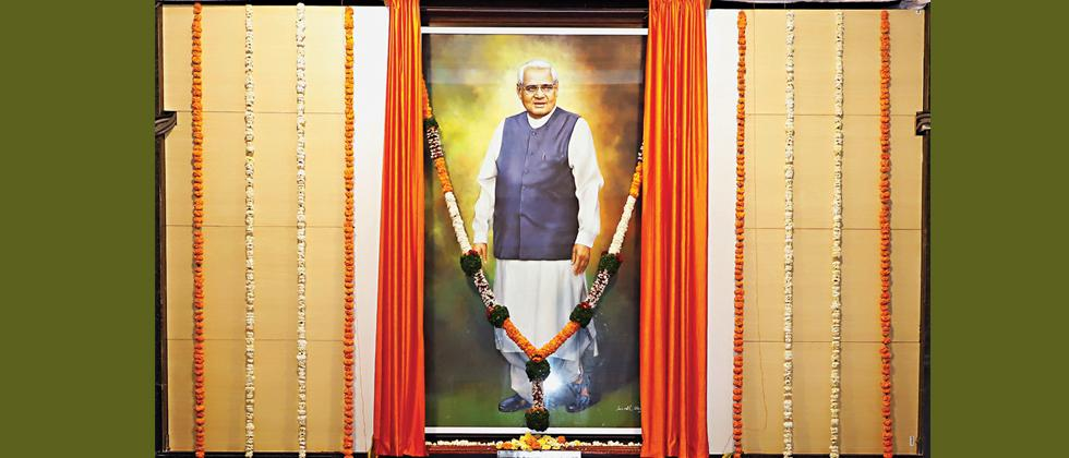 Vajpayee's portrait unveiled in PCMC