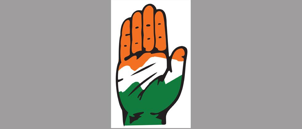 All is not well in Cong's city unit