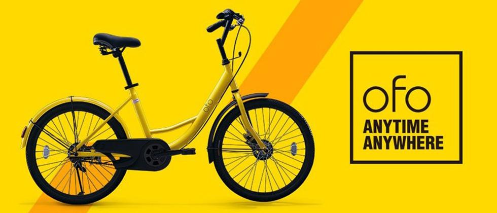 Ofo signs MoU with PMC to support the Pune Cycle Plan