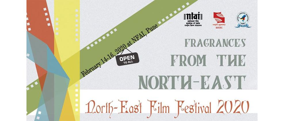 North East Film Fest from Feb 14
