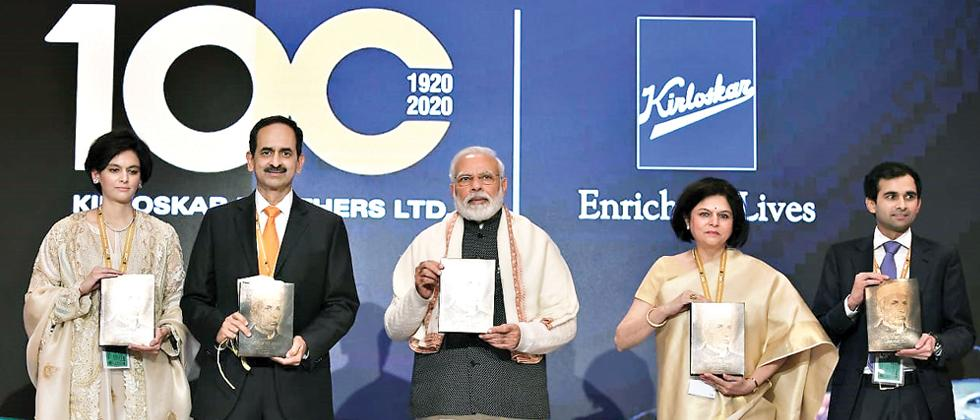 PM releases postage stamp to celebrate 100 years of KBL