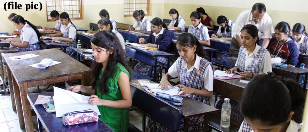 SSC students stumped by confusing question
