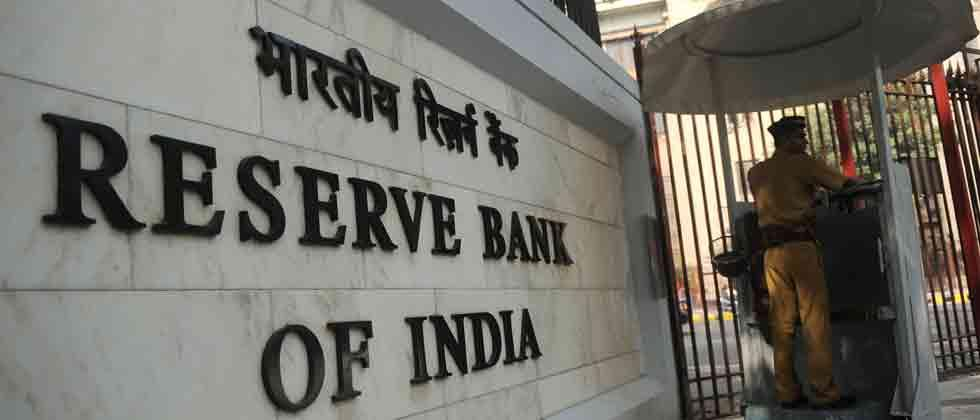 RBI raises collateral-free farm loan limit to Rs 1.6 lakh
