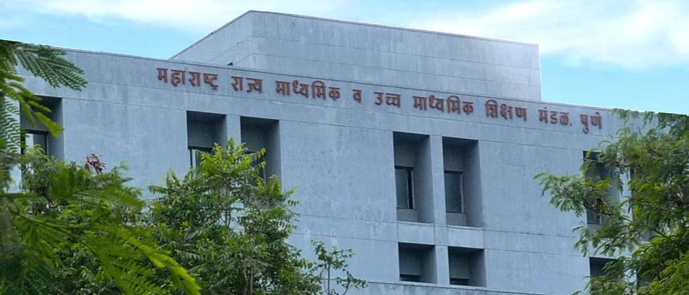 Maharashtra State board uploads model question bank for Std XI students