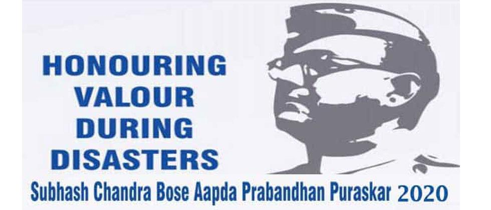Subhash Chandra Bose Aapda Prabandhan Puraskar: Government to award Rs 51 lakh for excellence in disaster management