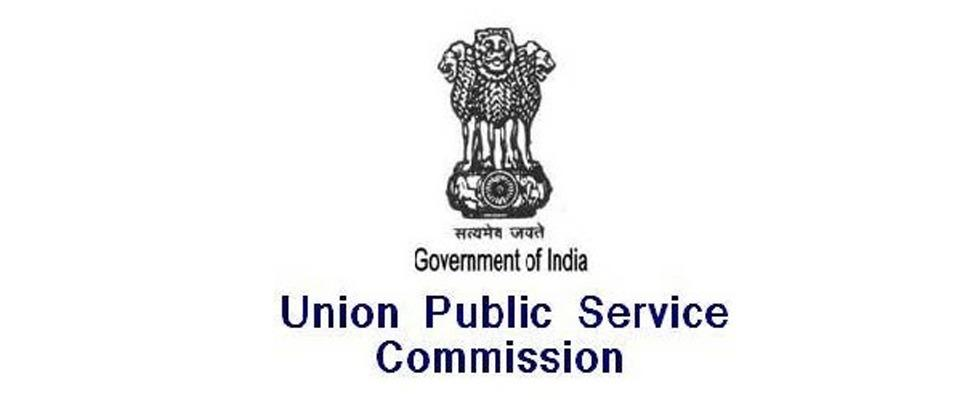 UPSC Civil Services prelims to be held in October