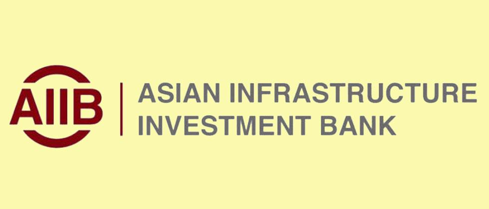 India takes another US$ 500 million loan from China-based AIIB