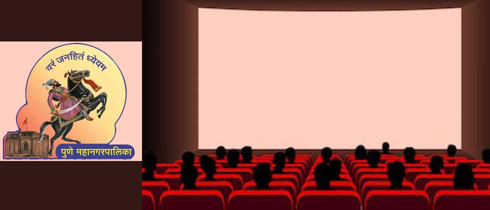 PMC to privatise 14 auditoriums in the city