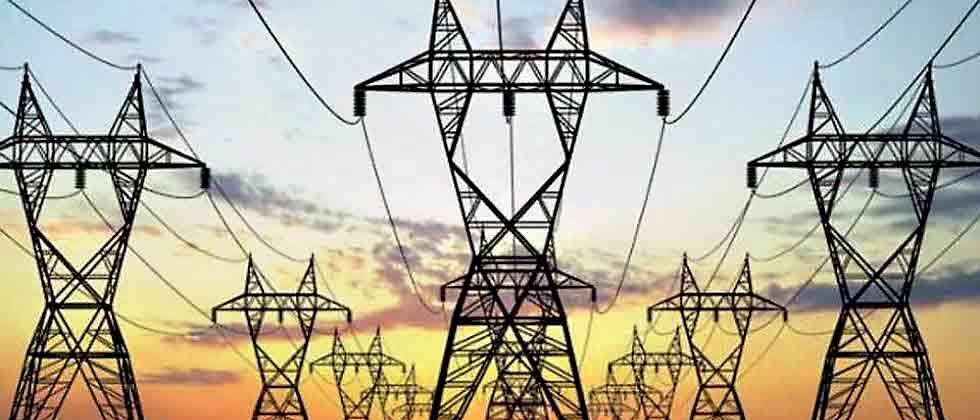 MSEDCL appeals consumers to pay electricity bills online