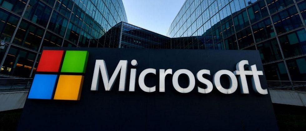 Microsoft introduces new security technology to prevent data corruption