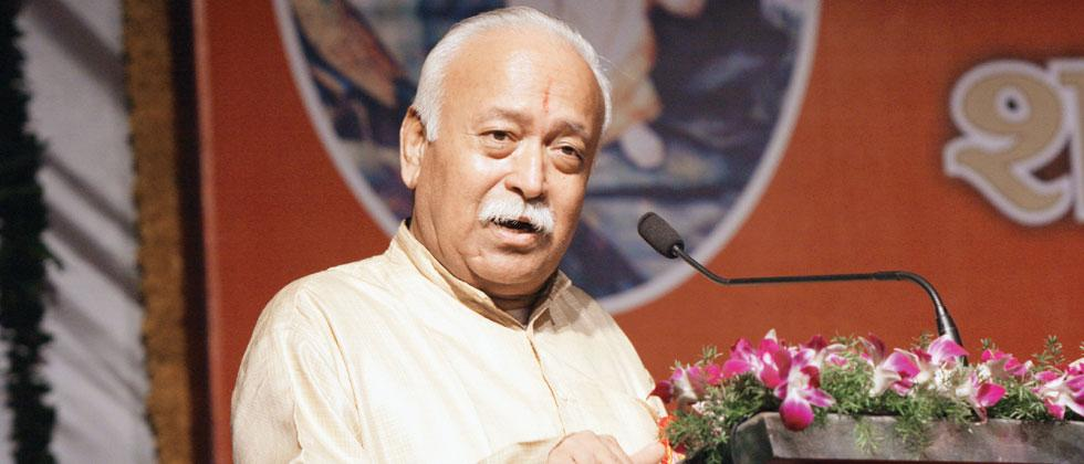 RSS's Economic Philosophy Laid Out By Bhagwat Is Contrary To Modi's Ideas