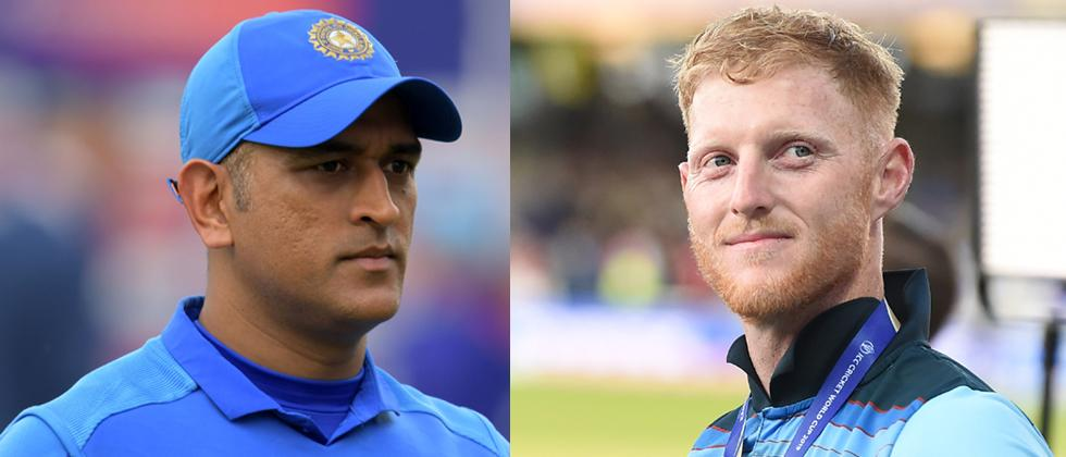 MS Dhoni can end Ben Stokes' career: Sreesanth