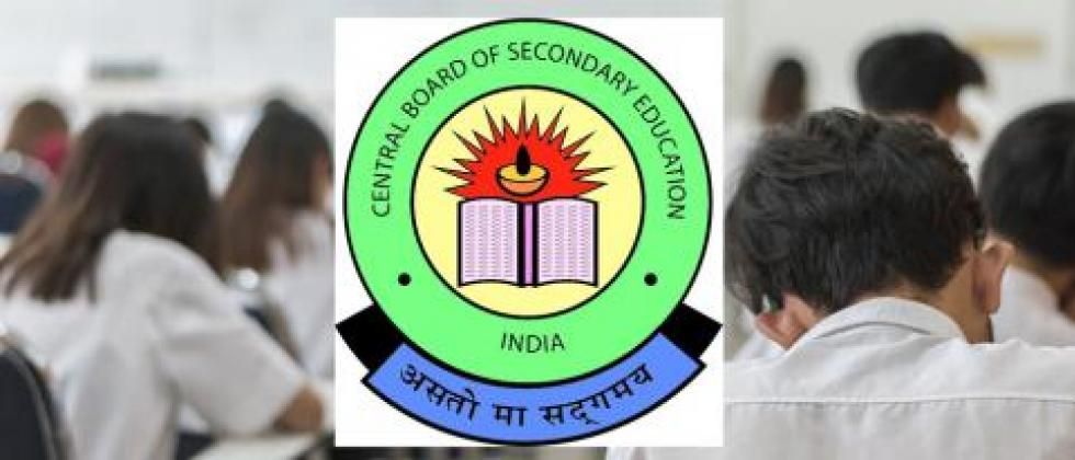 CBSE extends deadline for application for affiliation due to coronavirus