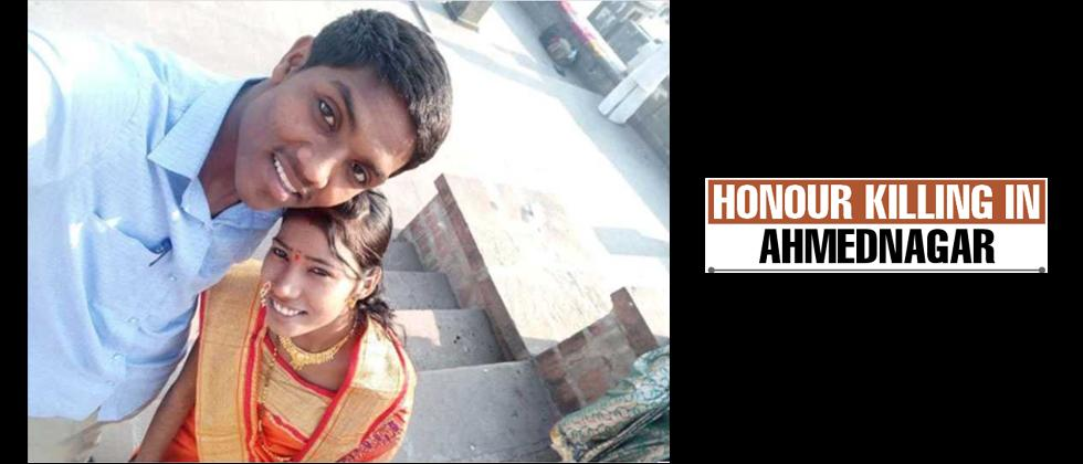 Police probing all angles in the Ahmednagar honour killing case