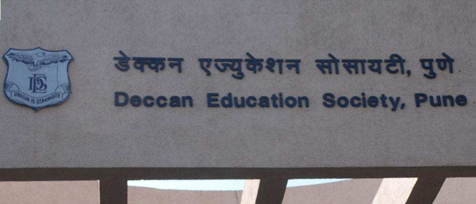 Deccan Education Society plays key role in creating educational content for Jio Dnyanganga channels