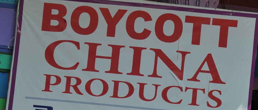 Ban China firms from tendering process demands SJM